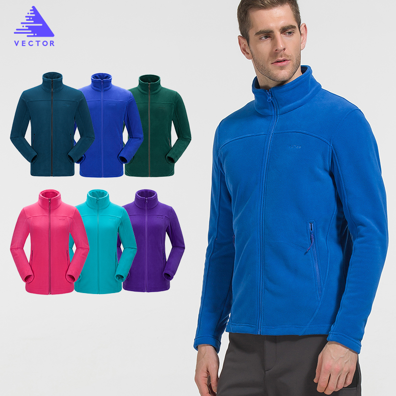 Is Polyester Warm.100 Polyester Warm Outdoor Jacket